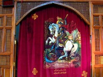 Photo: Paul Perry, veil of the sanctuary with the picture of St. George at his church in al-Qantara.