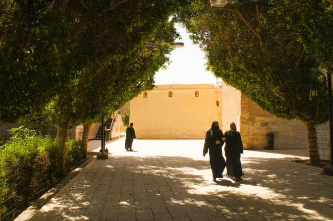 A Re-examination of the Holy Family Tradition in Upper Egypt