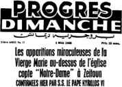 Photo: online image, headline of a French newspaper.