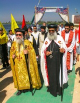 Photo: John Winston Chinnery, Bishop of Mallawi leading the processions.