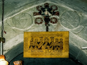 Photo: Paul Perry, a handkerchief of the Last Supper inside the Church of Abu Sefein. Notice the stars of David at the top of the picture. This is probably the only church in Egypt with these stars.