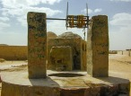 Photo: Paul Perry, the well of Bir al-Sahaba.
