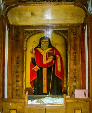 Photo: Paul Perry, an icon of Anba Sarabam, bishop of Nikiou, Delta, who lived at the end of the third century.
