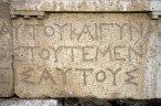 Photo: Norbert Schiller, ancient Greek writing on the agora (marketplace) beside the Corinthian columns at Hermopolis Magna.