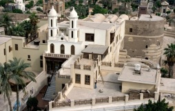 Photo: Coptic Museum, aerial view of the Hanging Chuch