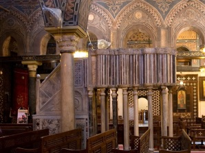 Photo: Coptic Museum, the impressive pulpit of the Hanging Church.