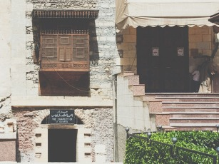 Photo: Coptic Cairo, the courtyard and the entrance to the convent.