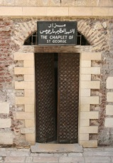 Photo: Coptic Cairo, entrance to the chapel.