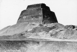 Photo: Wikipedia, the pyramid at Meidum. An old photo.