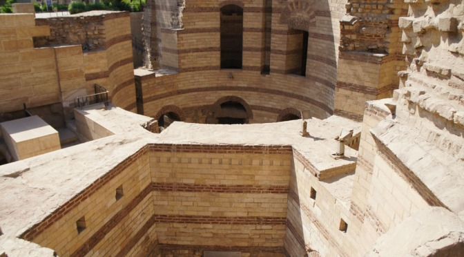 Fortress of Babylon